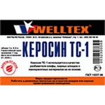 Керосин WELLTEX (ПЭТ) - 4670007990596 Объем 0,5л.