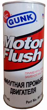 Средство для промывки GUNK Motor Flush - MF-15ER Объем 0,444л.